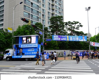 SEOUL, South Korea, June 9,2018, There are many banners and campaign vehicle of local election candidates for the Korean local election at Seoul, Korea