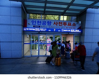 SEOUL, South Korea, June 9,2018, There is a banner at the entrance of Incheon International Airport to announce the pre-vote for the Korean local election.