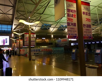 SEOUL, South Korea, June 9,2018, There are banners in the hall of Incheon International Airport to announce the pre-vote for the Korean local election.