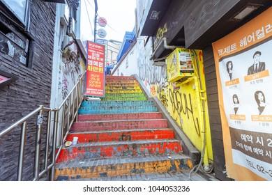 Seoul, South Korea - March 2, 2018 : Hongdae (Hongik University) shopping street. Hongdae is a shopping cultural street for young people in Seoul.