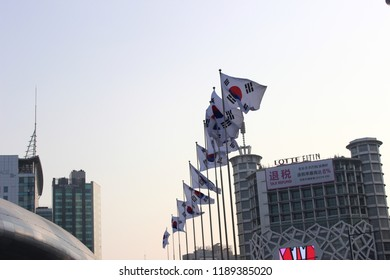 Seoul, South Korea - March 21: South Korea flag in front of Dondaemun Design Plaza on the March 21, 2016 in Seoul, South Korea.
