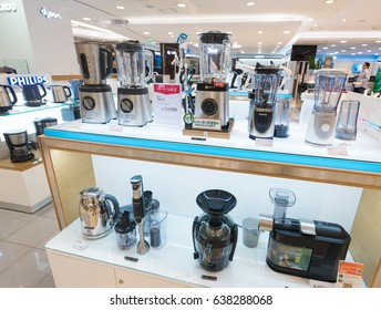 SEOUL, SOUTH KOREA - MARCH 26, 2017: Blenders, juicers and other kitchen domestic appliances at a store in the Hyundai IPark Shopping Mall.