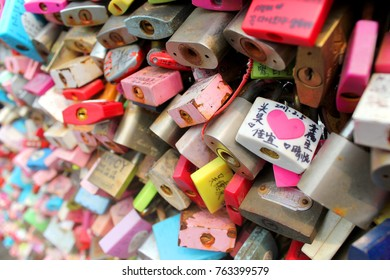 SEOUL, SOUTH KOREA - March 28 2017: Couple lock keys is the place of landmark in N Seoul Tower, South Korea