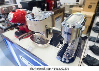 SEOUL, SOUTH KOREA - MARCH 29, 2017: DeLonghi coffee makers for sale in the Hyundai IPark Shopping Mall, the biggest shopping complex in South Korea.
