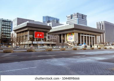 Seoul, South Korea - March 3, 2018 : Sejong Center for the Performing Arts, Seoul Korea. It is located in front of Gwanghwamun Gate in Jung-gu, Seoul.
