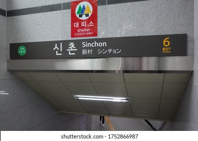 Seoul / South Korea - May 1 2018: Shelter sign at the entrance exit 6 of Sinchon Station on Line 2 of the Seoul Metropolitan Subway in Mapo-gu, north of the Han River, in Seoul, South Korea.