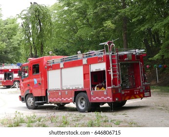 Seoul, South Korea - May 17, 2017:119 fire trucks dispatched to Namyangju, Gyeonggi-do,