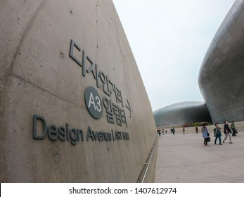 SEOUL, SOUTH KOREA - May 17,2019 : Dongdaemun Design Plaza. DDP is an important place in the city of Seoul and teenagers like to come together.