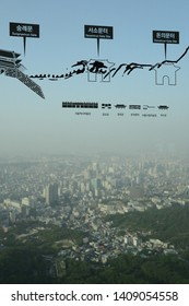 Seoul, South Korea, May 27, 2014: blurred city view from Namsan Seoul Tower (남산서울타워), Sungnyemun Gate (Namdaemun Gate) (숭례문), Seosomun Gate (서소문), Donuimun Gate Site (돈의문) direction