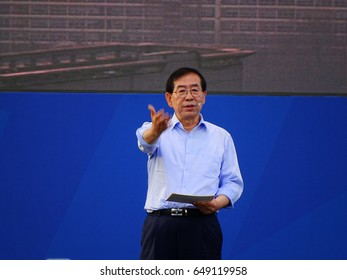 Seoul, South Korea, May 27,2017, Seoul Mayor Park Won-soon is announcing administrative orders against fine dust at the forum to solve the fine dust problem of Seoul at Gwanghwamun Square