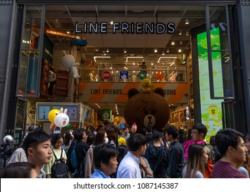 SEOUL, SOUTH KOREA - MAY 5, 2018:  Naver Corporations LINE Friends concept store in South Korea located in Myeongdong in Seoul.
