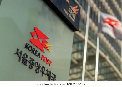 SEOUL, SOUTH KOREA - MAY 5, 2018: Sign outside Korea post main office in central Seoul, South Korea.