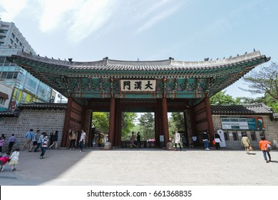 SEOUL, SOUTH KOREA - MAY 6, 2017: Tourists at the Deoksugung Palace in Seoul. Deoksugung Palace is a walled compound of palaces in Seoul that was inhabited by members of Korea's royal family.