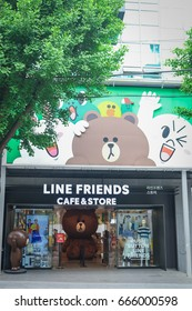 Seoul, South Korea - May 9, 2017: Line Store and cafe at Garosugil street. This street is a trendy tree-lined street with plenty of cafes, bars, restaurants and shops.