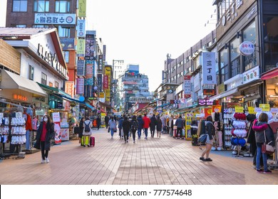 SEOUL, SOUTH KOREA - NOV 14, 2017: Hongdae(Hongik University) shopping street. Hongdae is a shopping cultural street for young people in Seoul.