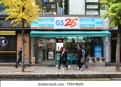 SEOUL, SOUTH KOREA : NOVEMBER 03, 2017 - GS25 is a convenience store brand in South Korea managed by the GS Company. It is one of the commonly seen convenience stores in the country.