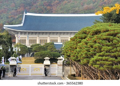 SEOUL, SOUTH KOREA- NOVEMBER 11: Security officials on duty at the front gate of South Korea presidential office. Known as The Blue House . November 11, 2015 Seoul, South Korea.