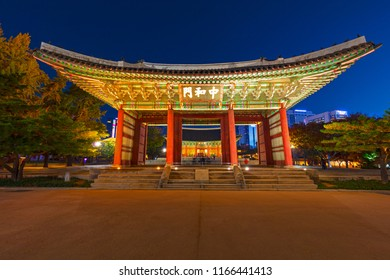 SEOUL, SOUTH KOREA - November 12: Autumn season of Deoksugung Palace at night Photo taken on november 12 2017 in Seoul South Korea.