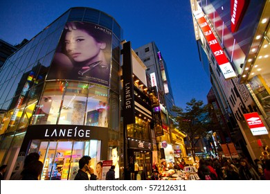 SEOUL, SOUTH KOREA - November 2, 2011: Myeong-dong is one of the busiest places in Seoul and is among Korea's premier shopping destinations.