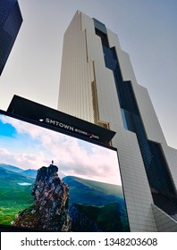 Seoul, South Korea - November 26 2018: The jumbotron outside the COEX Mall and the KITA Trade Tower in Gangnam
