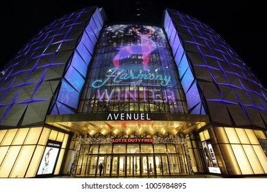SEOUL, SOUTH KOREA – NOVEMBER 3, 2017: AVENUEL duty free shop during the festive Christmas season in the new Lotte World Tower on November 3, 2017 in Seoul.