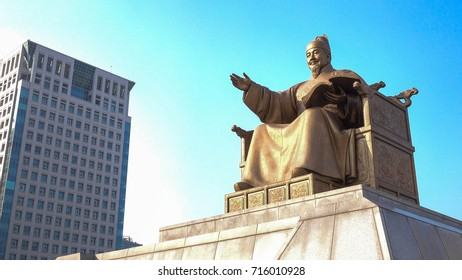 Seoul, South Korea - November 3, 2015: Statue of King Sejong the Great, the creator of Hangeul at Gwanghwamun Plaza in Seoul City, South Korea