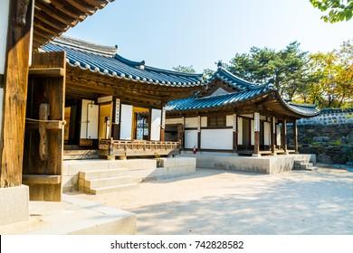 SEOUL, SOUTH KOREA, November 3th 2016: Namsangol Hanok Village