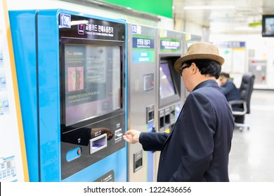 SEOUL, SOUTH KOREA - OCT, 21, 2018 : Subway ticket vending machine at Ewha Womans University station in subway train South Korea
