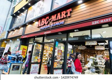 SEOUL SOUTH, KOREA - OCT 21,2018 : ABC-Mart popular shoe shop at Hongdae(Hongik University) shopping street., ABC-Mart is a Japanese footwear company, founded by Masahiro Miki.