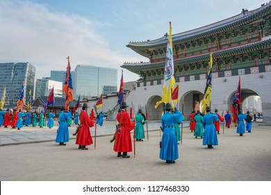 SEOUL, SOUTH KOREA - OCT 30, 2013: Unidentified guards are seen during Royal Guard changing ceremony at Gyeongbokgung Palace.