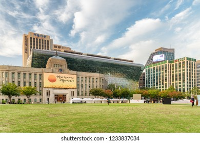 Seoul, South Korea - October 12, 2017: Beautiful view of the City Hall and public green space of Seoul Plaza. The City Hall is a governmental building and a popular tourist attraction of Asia.