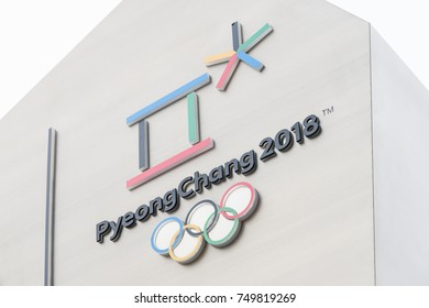 Seoul, South Korea - October 12, 2017: The Olympic rings and the official logo of the XXIII Olympic Winter Games. The Republic of Korea prepares to host the 2018 Winter Olympics in PyeongChang.