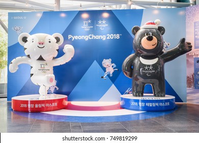 Seoul, South Korea - October 12, 2017: Mascots of the XXIII Olympic Winter Games. White tiger Soohorang and black bear Bandabi are symbols of the 2018 Winter Olympics and Paralympics in PyeongChang.