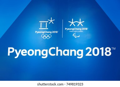 Seoul, South Korea - October 12, 2017: The official logos of the XXIII Olympic Winter Games. The Republic of Korea prepares to host the 2018 Winter Olympics and Paralympics in PyeongChang.