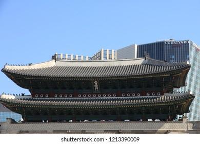 Seoul, South Korea - October 13, 2018: Namdaemun (Sungnyemun) Gate in Seoul, South Korea  Namdaemun is the iconic heritage building in Seoul, South Korea