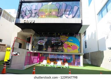 Seoul, South Korea - OCTOBER 20, 2018 in Seoul : Store in Hongdae street .