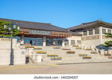 Seoul, South Korea - October 20, 2018: National Palace Museum of Korea, originally the Korean Imperial Museum that was established in September 1908