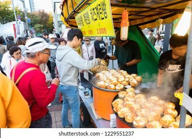 Seoul, South Korea - October 21, 2018 :Egg bread (Gyeran-Bbang) Street Food for sale in Hongdae(Hongik University) shopping street. Hongdae is a shopping cultural street for young people in Seoul