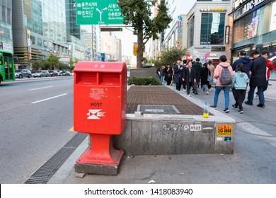 SEOUL, SOUTH KOREA - OCTOBER 21, 2018 :Post box area Hongdae(Hongik University) shopping street. Post is the national postal service of South Korea. Its headquarters is in the Gwanghwamun Post Office