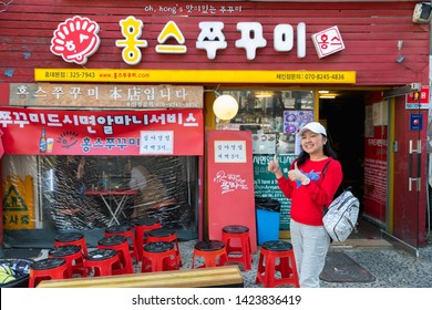 SEOUL, SOUTH KOREA - OCTOBER 21, 2018 :Local restaurant popular at Hongdae(Hongik University) shopping street. Hongdae is a shopping cultural street for young people in Seoul.