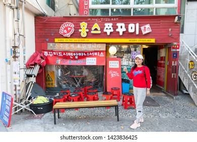 SEOUL, SOUTH KOREA - OCTOBER 21, 2018 :Local restaurant popular at Hongdae(Hongik University) shopping street. Hongdae is a shopping cultural street for young people in Seoul.
