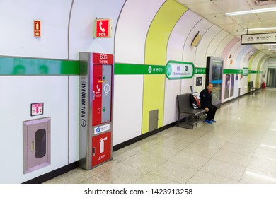 SEOUL, SOUTH KOREA - OCTOBER 21, 2018 : SOS information at subway in Seoul, South, Korea