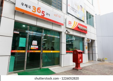 SEOUL, SOUTH KOREA - OCTOBER 22, 2018 :Korea Post office area around Ewha Womans University Korea Post is the national postal service of South Korea, under the authority of the Ministry of Science.