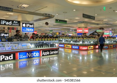 SEOUL SOUTH KOREA - OCTOBER 22, 2016: Unidentified people vist Digital Speciality store. Digital Speciality store sells hi tech product in Yangsan train station complex.