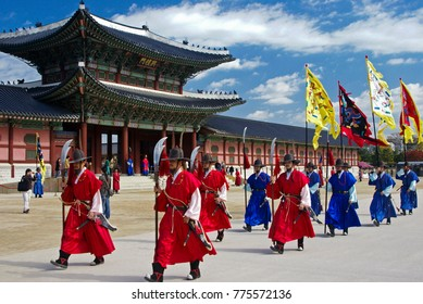 SEOUL, SOUTH KOREA, OCTOBER 27, 2008. Six times weekly, the Royal Guard-Changing Ceremony in traditional Joseon Dynasty costumes is reenacted at Gyeongbokgung Palace's Gwanghwamun Gate.