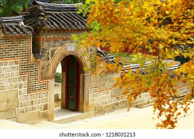 Seoul, South Korea - October 28, 2018: Deoksugung Palace is one of five royal palaces remained in Seoul. Translation of signboard text is a 'Yu-Hyeon Gate'.