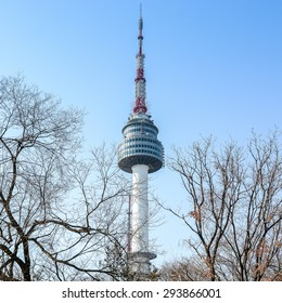 SEOUL, SOUTH KOREA - OCTOBER 3, 2014 : N Seoul Tower with blue sky in Seoul, Korea. Located on Namsan Mountain in central Seoul. It marks the highest point in Seoul.