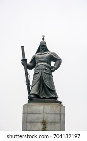 SEOUL, SOUTH KOREA, October 31th, 2016: Admiral Yi Sun-Shin statue at Gwanghwamun square in Seoul