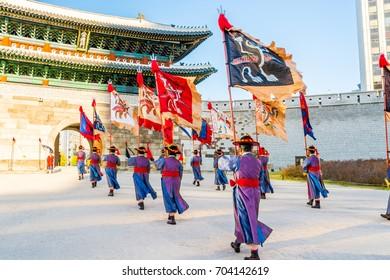 SEOUL, SOUTH KOREA, October 31th, 2016: Namdaemun Gate in Seoul. Imperial Honour Guard at Namdaemun Gate Seoul Korea Joseon dynasty.
