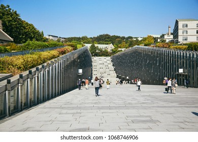 SEOUL, SOUTH KOREA - OCTOBER 9, 2014:Library building of Ehwa Womans University